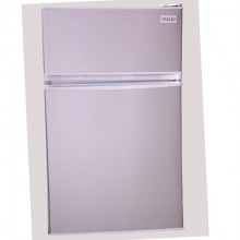 Passap FG200L Mini Bar Refrigerator - 6 Ft